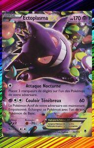 carte pokemon vigueur spectrale Ectoplasma EX   XY4:Vigueur Spectrale   34/119 Carte Pokemon