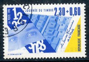 TIMBRE FRANCE OBLITERE N° 2639 METIER DE LA POSTE / Photo non contractuelle