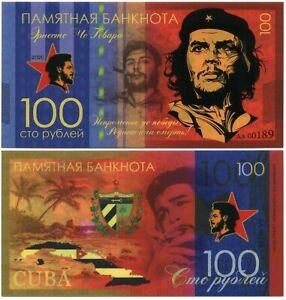 Russia 100 rubles 2020, Ernesto Che Guevara, Polymer souvenir banknote, UNC