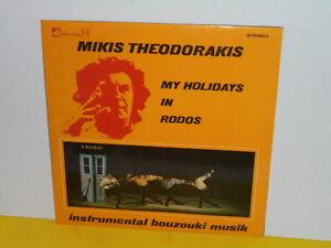 LP-MIKIS-THEODORAKIS-MY-HOLIDAYS-IN-RODOS-INSTRUMENTAL-BOUZOUKI-MUSIK