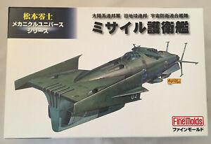 Missile-escort-ship
