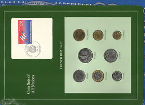 Coin-Sets-of-All-Nations-France-French-1981-1990-UNC-2-Francs-1981-5-FR-Eiffel