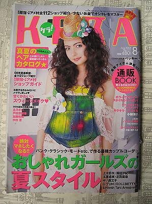 KERA MAGAZINE VOL. 121 AUG 2008 JROCK JAPAN EMO VISUAL KEI COSPLAY LOLITA