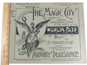 Antique-1894-Chicago-Worlds-Fair-Magic-City-Fine-Art-Series-Vol-1-14