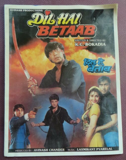 Press Book Indian Movie promotional Song book Pictorial Dil Hai Betaab (1993)