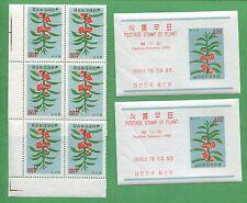 10 Sets of 1965 Korea Stamps # 462 & 462a Cat Value $56 Garden Balsam Flowers