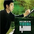 Yiruma - River Flows in You (2012)