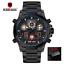 KADEMAN-Men-Watch-Full-Steel-Sports-Digital-Watches-Waterproof-Top-Luxury-Brand thumbnail 18