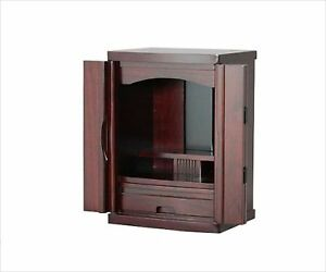 Japanese Butsudan Shrine MINI Buddhist Alter LIGHT BROWN
