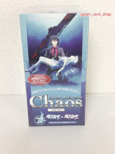 20786 REG Chaos TCG CARD Arpeggio of Blue Steel Ars Nova Booster 20packs BOX