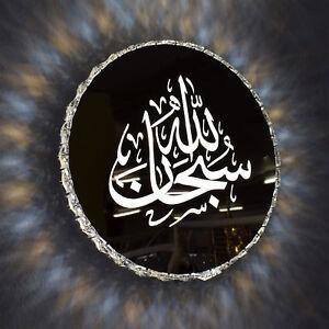 Das Bild Wird Geladen Allah Wandleuchte Wandlampe  LED Rund Arabisch Orientalisch Wohnzimmer
