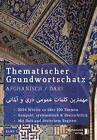 Grundwortschatz Deutsch - Afghanisch / Dari 1 von Noor Nazrabi (2015, Kunststoffeinband)
