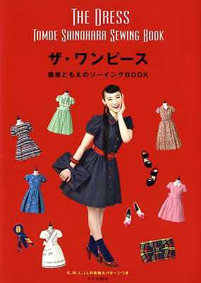 The Dress by Tomoe Shinohara Classical Dresses -  Japanese Craft Book SP3