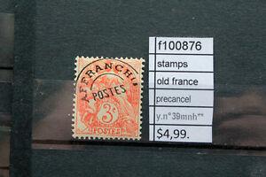 STAMPS-OLD-FRANCE-PRECANCEL-YVERT-N-39-MNH-F100876