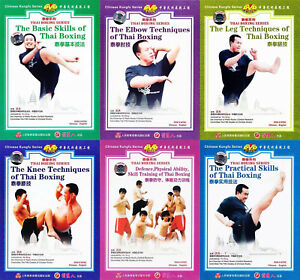 DVD-Muay-Thai-Boxing-Series-by-Wu-Bing-6DVDs-Complete-Set