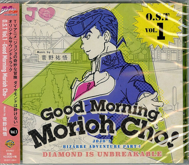 JOJO'S BIZARRE ADVENTURE: DIAMOND IS UNBREAKABLE OST VOL.1-JAPAN CD G35