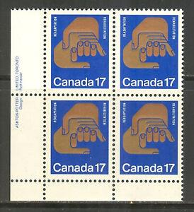 Unused 24 Architecture Postage Stamps Quantity of 24 1980 15c