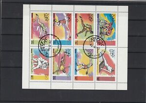 Montreal 1976 Olympics Dhufar Stamps Sheet ref 21872