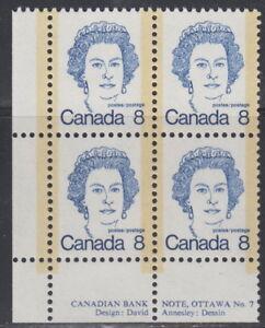 CANADA-593viii-8-Queen-Elizabeth-II-LL-Plate-7-Block-MNH