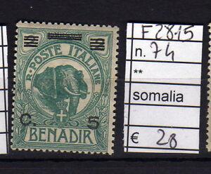 FRANCOBOLLI-ITALIA-COLONIE-SOMALIA-NUOVI-N-74-F2815