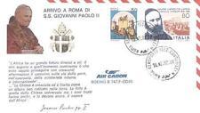 Gabon 1982 Jan Pawel John Paul Pope Papa Papst Giovani Paolo Boeing B 747 (82/6)