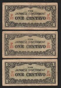 1942-Philippines-1-centavo-P-102b-circulated-lot-of-3-banknotes