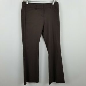 Express Design Studio Editor Women's Dark Brown Career Dress Pants Sz 2