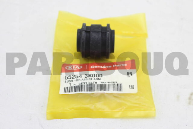 Genuine Hyundai 91650-38010 Door Wiring Assembly Right Rear