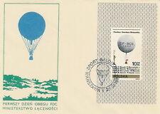 Poland FDC Air balloons (Mi. B85) #1