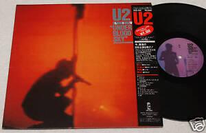 U2-LP-UNDER-ORIG-JAPAN-OBI-NM-CONDITION