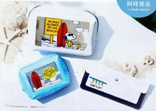 k40418 SNOOPY with Music tuba mouthpiece pouch Made in Japan F//S w//Tracking# NEW