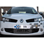 AIRTEC-95MM-CORE-INTERCOOLER-UPGRADE-WITH-AIR-RAM-SCOOP-FOR-MEGANE-2-225-AND-R26 thumbnail 4