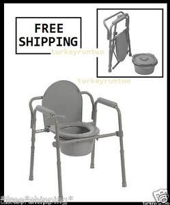 Portable Commode Folding Bedside Handicap Adult Toilet Potty Chair ...