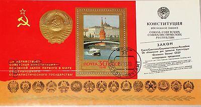 Europa Briefmarken Russia Sowjetunion 1978 Block 132 S/s 4705 Russian Constitution Type Ii Varity !
