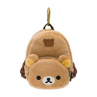 San-x Rilakkuma Stuffed Backpack Pouch (cu01801) 25c