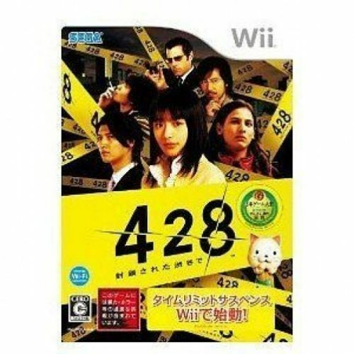 Used Wii 428: Fuusa Sareta Shibuya  Nintendo JAPAN  JAPANESE JAPONAIS IMPORT