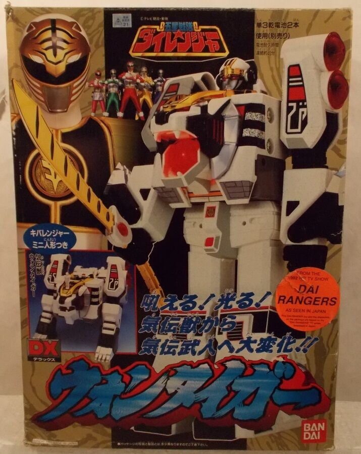 Japanese Power Rangers - Mighty Morhin Power Rangers MMPR Weiß Tigerzord (CIB)
