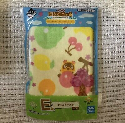 BANDAI Japanese Animal Crossing Ichiban Kuji Prize E Design Towel Cute handkerch