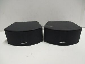 Pair Bose 321 Cinemate Series I II III GS GSX Gemstone Speakers only