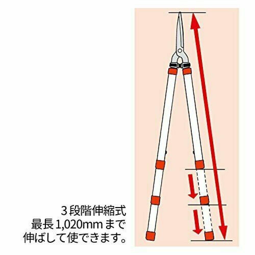 ARS telescoping lightweight powerful Karikomi scissors K-950Z  4965280682574