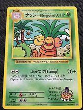Pokemon Evolutions Imakuni/'s Exeggutor Rare!