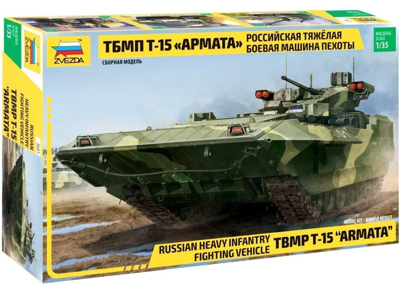 TBMP T-15 ARMATA RUSSIAN HEAVY INFANTRY FIGHTING VEHICLE  35 ZVEZDA