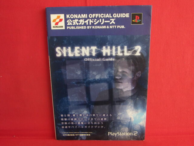 Silent Hill 2 official strategy guide book / Playstation 2, PS2