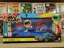 BLUE BATMOBILE WITH BATMAN 2017 Fall Convention Exclusive NYCC Limited Edition //1250 Funko POP!