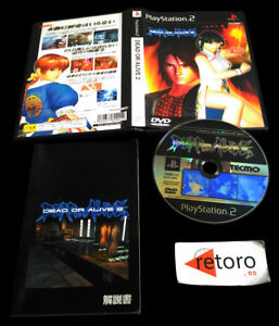 DEAD-OR-ALIVE-2-Sony-PlayStation-2-PS2-Play2-JAP-Capcom