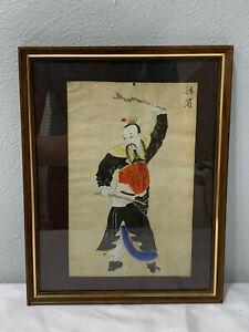 Antique Chinese Signed Qing Dynasty Watercolor Woodblock Man Stick Sun Tzu Sunzi