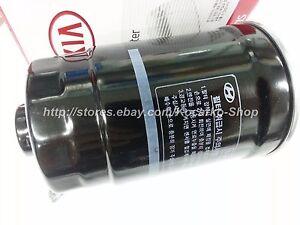 kia fuel filter oem fuel filter cartridge kia ceed spectra cerato 1 6l 2007 kia sorento fuel filter location #11
