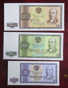 Banknote 100 rubles The Beatles in the booklet Gold