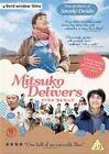Mitsuko Delivers - DVD Region 2