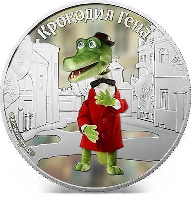 Cook Islands 2011 5$ Cheburashka Gena The Crocodile 1 Oz Silver Coin